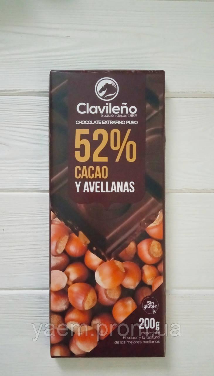 Черный шоколад без глютена c фундуком Clavileno y avellanas 52% cacao, 200гр (Испания)