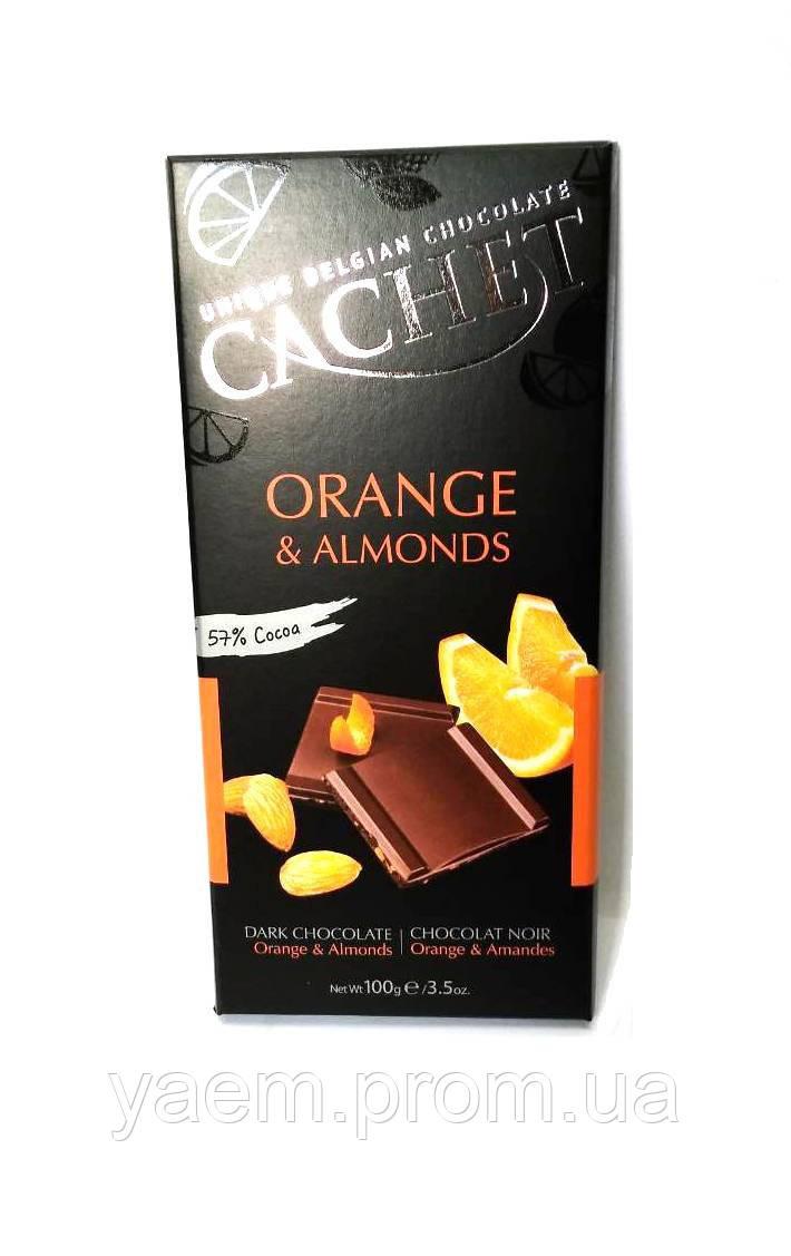 Черный шоколад 57% какао Cachet 100гр (Бельгия) 100, Orange&Almonds (с апельсином и минделем)