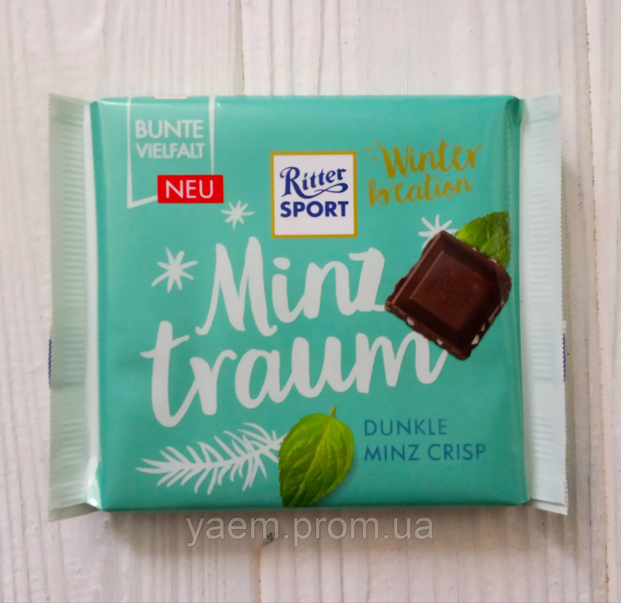 Шоколад Ritter Sport 100гр. (Германия) 100, Dunkle minz crisp (темный с хрустящей мятой)