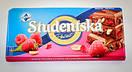 Шоколад Studentska 180гр. малина и орех, фото 2