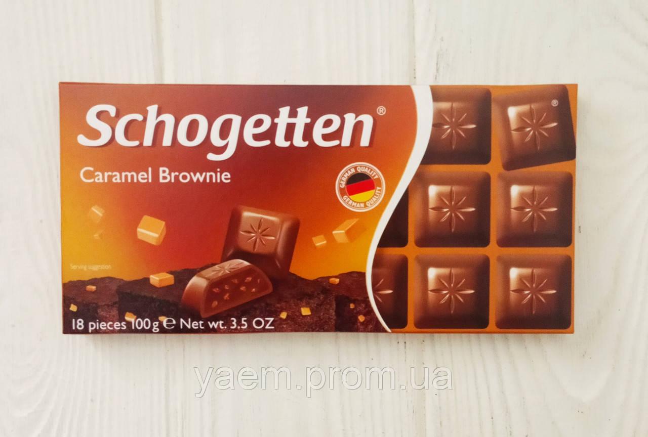 Шоколад Schogetten (Германия) Caramel Brownie (карамель-брауни), 100