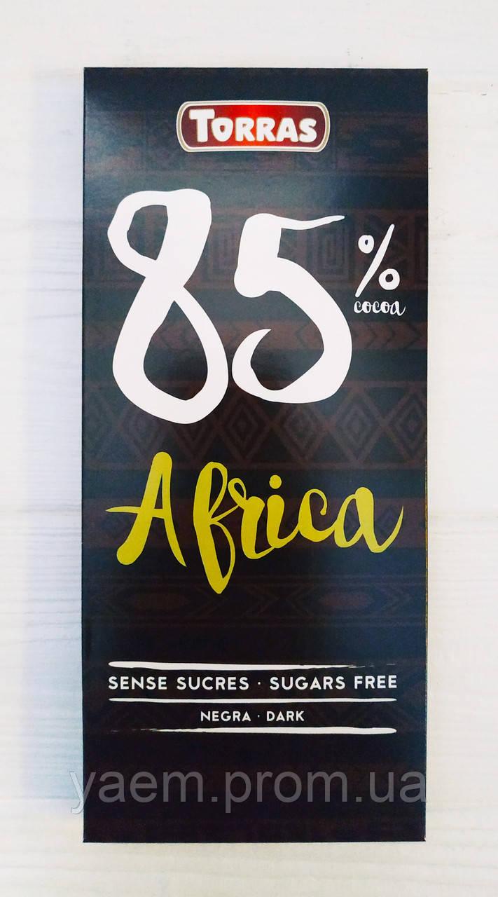 Шоколад без сахара и глютена Torras 100гр (Испания) 85% Africa (черный 85% какао)