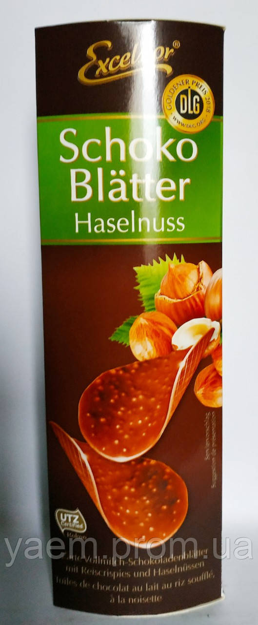 Шоколадные чипсы Excelsior Scoko Blatter (Германия) Haselnuss