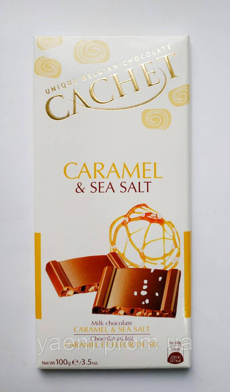 Бельгийский шоколад Cachet 100гр (Бельгия) молочный шоколад с карамелью и солью