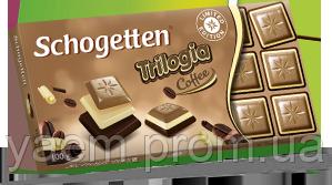 Шоколад Schogetten (Германия) 100, Trilogia Coffee