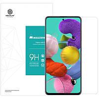 Защитное стекло Amax (H) для Samsung Galaxy A51 / M31s, фото 1
