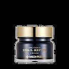 Премиум крем С Улиткой и 24К золотом Medi-Peel 24k Gold Snail Repair Cream 50g, фото 4