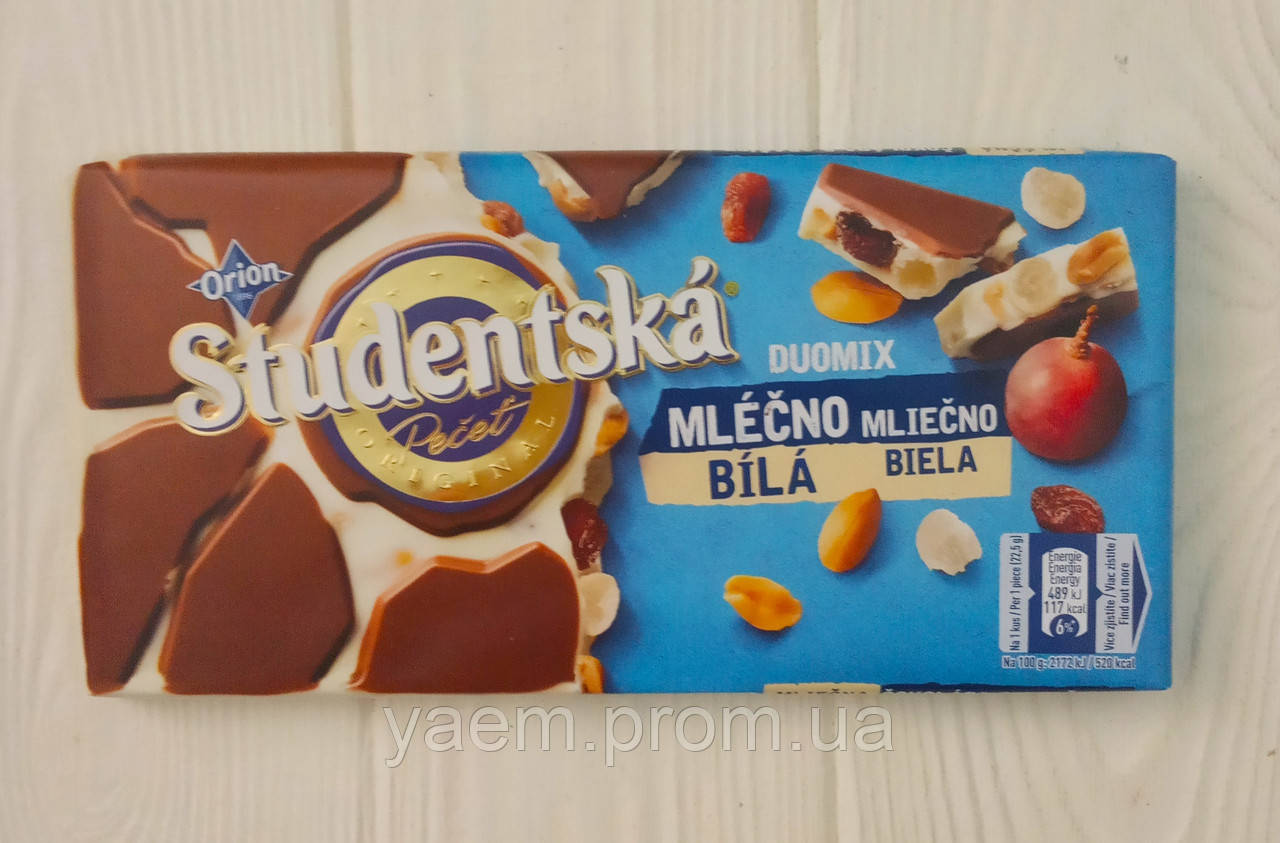 Шоколад Studentska 180гр. молочно - белая