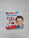 Детский шоколад Kinder Chocolate 4 батончика 50г (Польша), фото 3