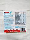 Детский шоколад Kinder Chocolate 4 батончика 50г (Польша), фото 4
