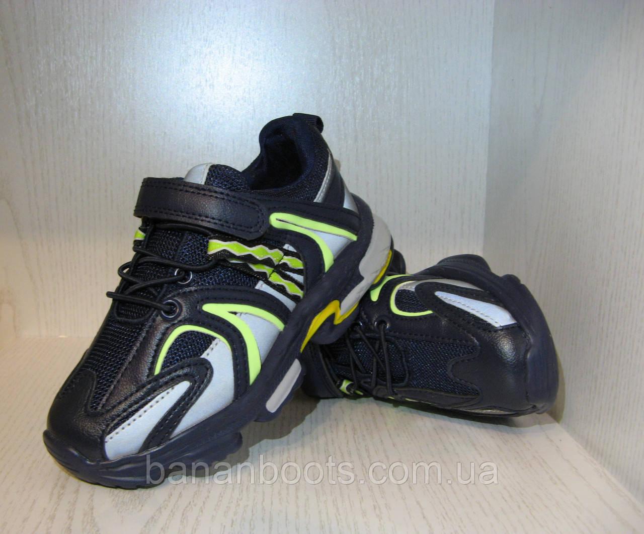 Кросівки дитячі салатово - сині для хлопчика 28р.