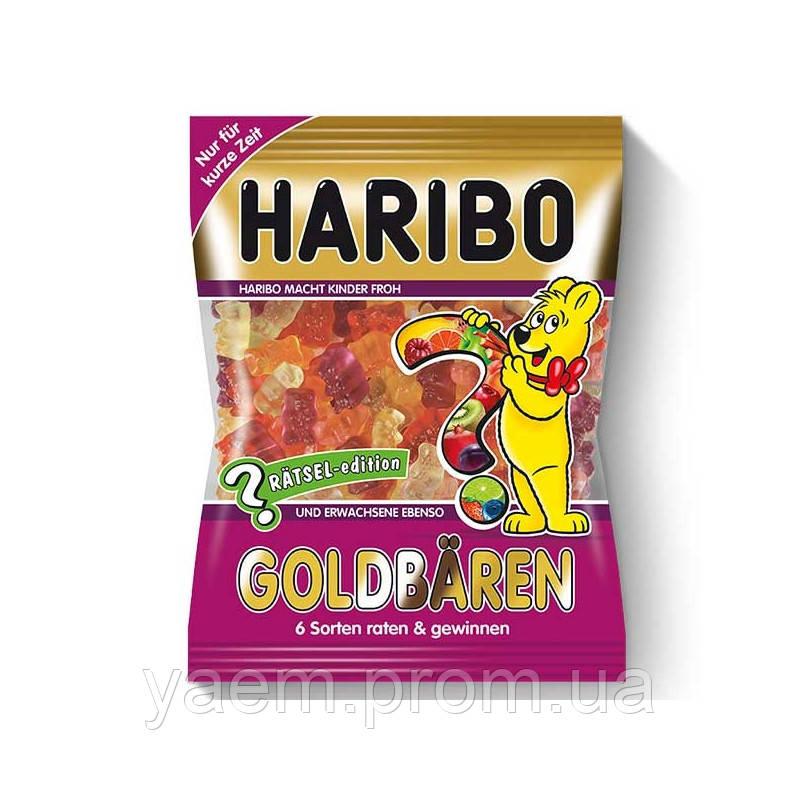 Желейные конфеты Haribo Goldbaren Ratsel-edition 200гр. (Германия)