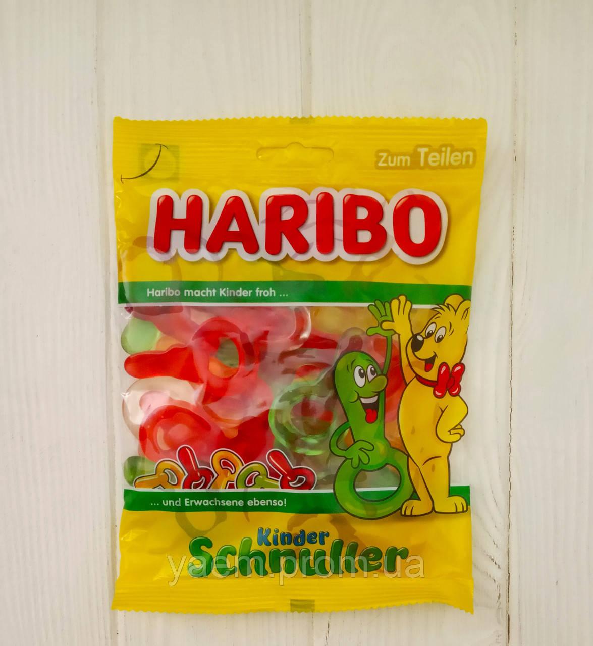 Желейные конфеты Haribo Kinder Schnuller 200гр. (Германия)