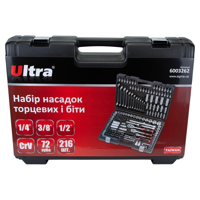 Наборы инструментов ULTRA