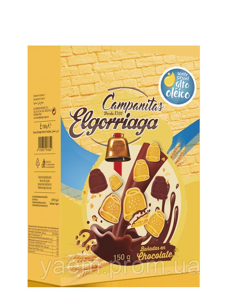 Печенье с шоколадом Campanitas Elgorriaga колокольчик, 150гр (Испания)