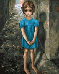 Картина по номерам Дочь. Маргарет Кин, 40x50 см., Brushme