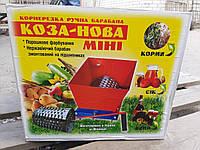 Корморезка ручная барабанная Коза-Нова Мини Винница