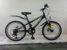 Спортивный горный велосипед Crosser Sky 20 дюймов BLACK YELLOW