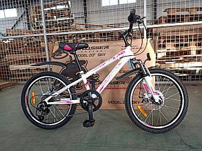 Спортивный горный велосипед Crosser Sky 20 дюймов GREY, фото 2