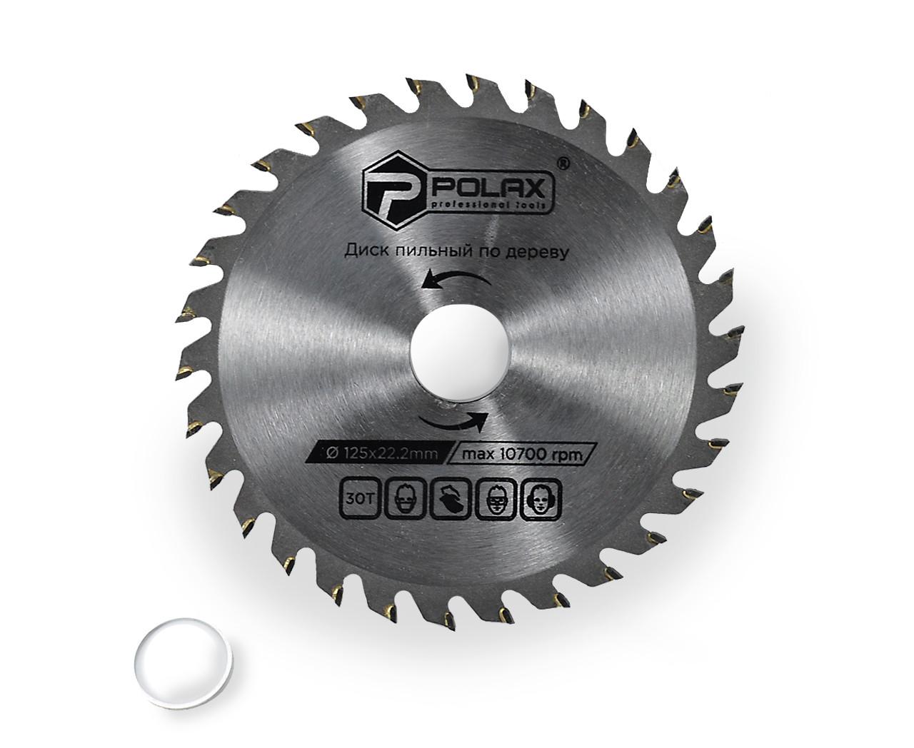 "ТМ ""POLAX"" Пила дискова по дереву с твердосплавными напайками 350x32,0, 56Т (шт.)"