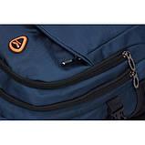 Рюкзак туристический Wings для ручной клади Синий (2100134), фото 6