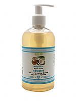 Жидкое натуральное мыло Кокосовое для мытья посуды, фруктов, детских игрушек ТМ Cocos