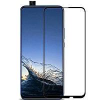 Защитное цветное стекло Ahimsa (full glue) на весь экран для Huawei P Smart Z / 9X / 9X Pro