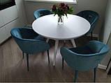 Обідній розсувний стіл AUSTIN (Остін) 110 см скло білий Nicolas (безкоштовна адресна доставка), фото 7
