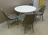 Обідній розсувний стіл AUSTIN (Остін) 110 см скло білий Nicolas (безкоштовна адресна доставка), фото 8