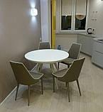 Обідній розсувний стіл AUSTIN (Остін) 110 см скло білий Nicolas (безкоштовна адресна доставка), фото 9