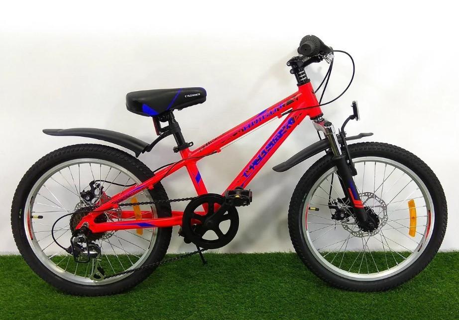 Спортивный горный велосипед Crosser Bright 20 дюймов  RED