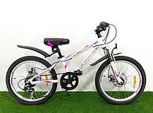 Спортивный горный велосипед Crosser Bright 20 дюймов  RED, фото 3