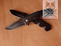 Нож туристический раскладной складной ніж розкладний Cold Steel копия
