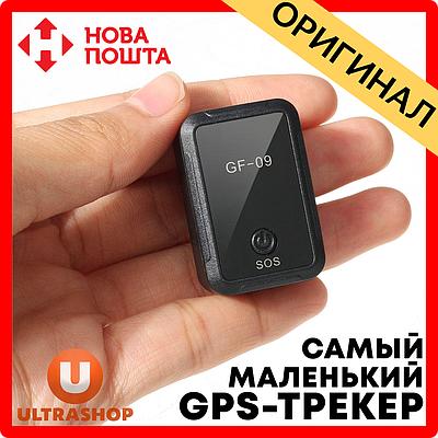 Жучок 2019 - GF-09 Original • GPS отслеживание, GSM Прослушка HD, Трекер с магнитами и записью на флешку