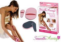 Набор для депиляции smooth away vibe гладкие ножки Смуз Эвей Вайб