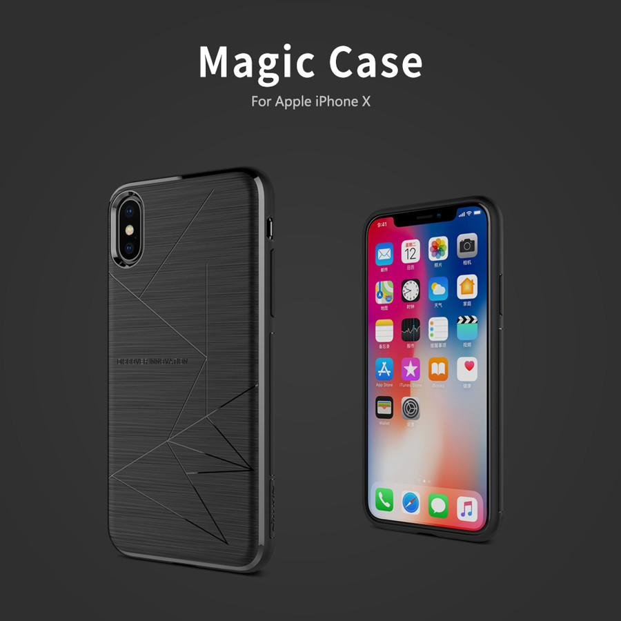 "TPU чехол Amax Magic для Apple iPhone X (5.8"")/XS (5.8"") (с магнитным модулем для автодержателя)"