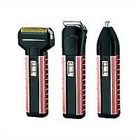 Триммер электробритва для бороды и носа Gemei GM-789, машинка для бритья Gold