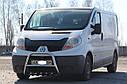 Кенгурятник с грилем (защита переднего бампера) Opel Vivaro 2001-2013, фото 2