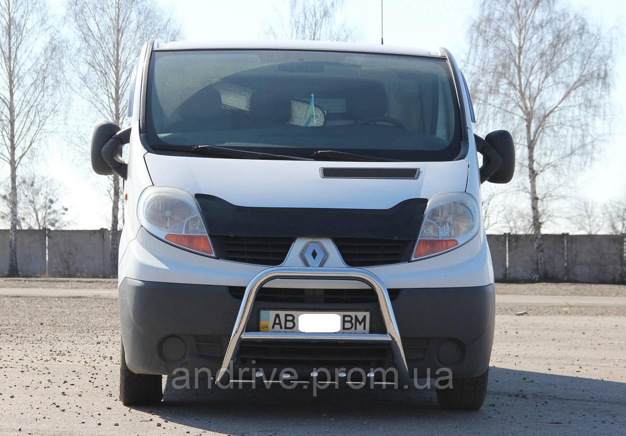 Кенгурятник с грилем (защита переднего бампера) Opel Vivaro 2001-2013