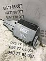 Блок управління парктронниками Lexus LS 430 86792-50040, фото 3