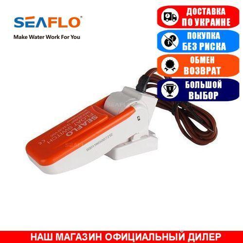 Поплавковый включатель помпы Seaflo SFBS-20-01. Выключатель помпы.