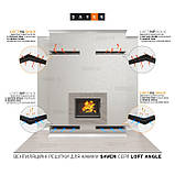 Вентиляційна решітка для каміна кутова ліва SAVEN Loft Angle 60х600х800 графітова, фото 5
