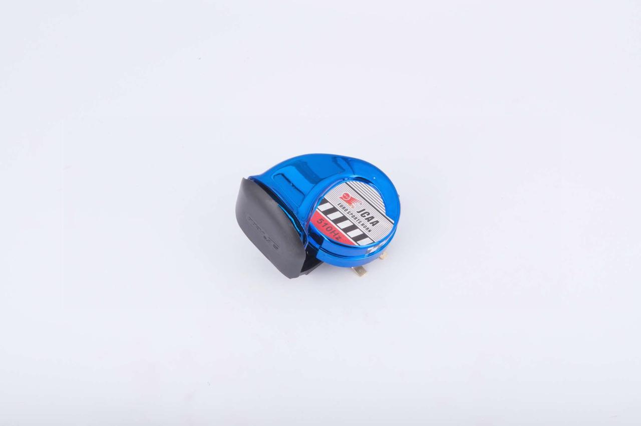 Сигнал   (улитка) электрический двухтональный (синий)   JCAA
