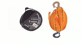 Трос буксировочный 5т   (5м*60mm, полипропилен)   LVT