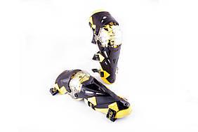 Щитки   (наколенники)   (mod:K12, желтые)    SCOYCO