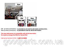 Таходатчик (обороты двигателя) для стиральной машины Whirlpool 480111104696, фото 3