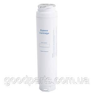 Фильтр 9000 672622 водяной для холодильника Bosch 740572, фото 2