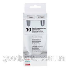 Набор таблеток для кофемашины к кофеварке Bosch 311560