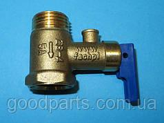 Клапан предохранительный для бойлера (водонагревателя) Gorenje 580435