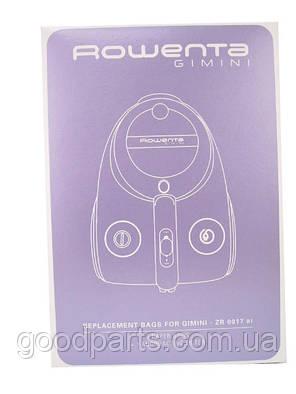 Мешок бумажный для пылесоса Rowenta ZR001701, фото 2